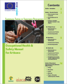 Research-occupational-health-safety-manual-for-artisans